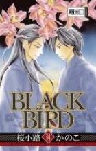 Sakurakouji, Kanoko Black Bird 14