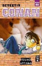 Aoyama, Gosho Detektiv Conan 82
