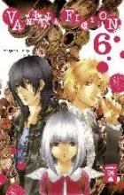 Osuga, Megumi Vanilla Fiction 06