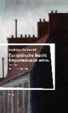 Chodasevic, Vladislav F. Europ?ische Nacht/Evropejskaja Noc?