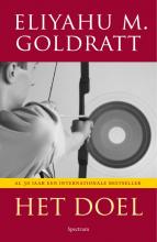 Eliyahu M.  Goldratt Het doel