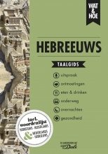 Wat & Hoe taalgids , Hebreeuws