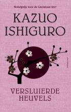 Kazuo  Ishiguro Versluierde heuvels