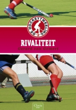 Gerard van Gemert , Rivaliteit