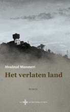 Mouloud Mammeri , Het verlaten land