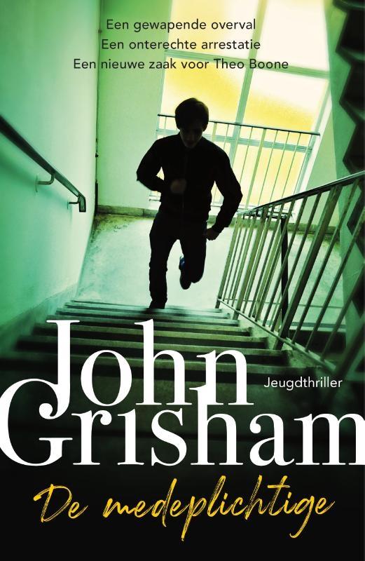 John Grisham,De medeplichtige