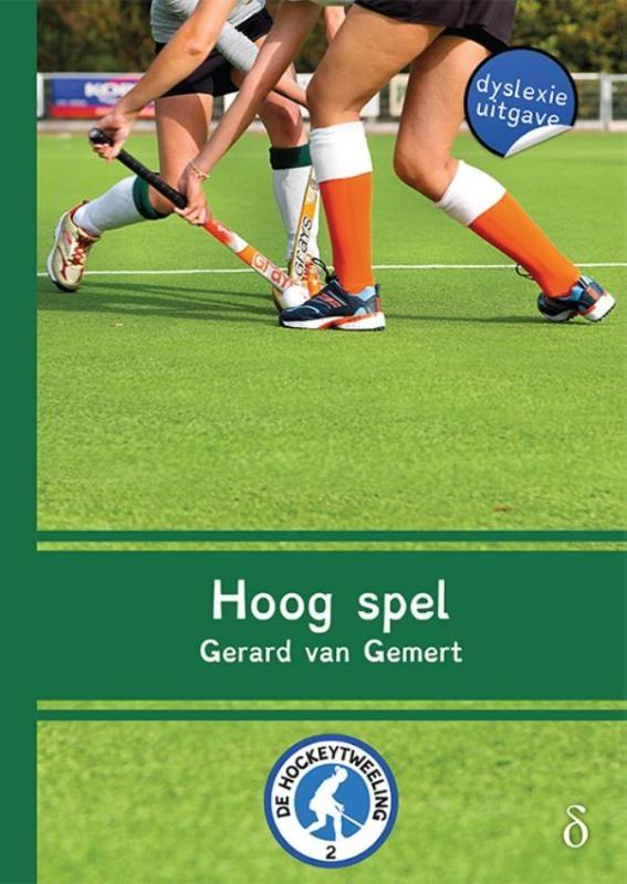 Gerard van Gemert,Hoog spel