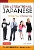 Kaneko, Anne,Conversational Japanese