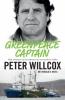 Peter  Willcox, Ronald  Weiss,Greenpeace captain