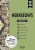 <b>Wat & Hoe taalgids</b>,Hebreeuws
