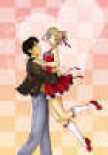 Biggs, Gina Red String Volume 1