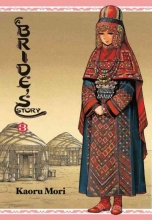 Mori, Kaoru A Bride`s Story 3