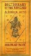 Pavic, Milorad Dictionary of the Khazars (F)