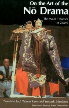 Yamazaki, Masakazu On the Art of the No Drama - The Major Treatises of Zeami