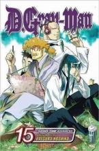 Hoshino, Katsura D.Gray-Man, Volume 15
