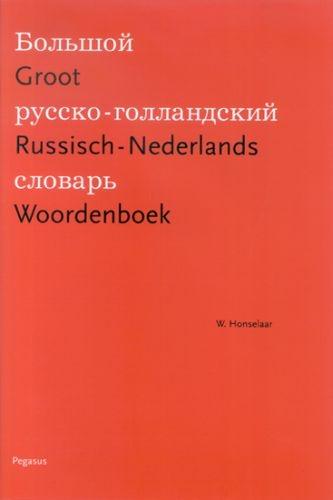 W. Honselaar,Groot Russisch-Nederlands Woordenboek