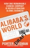 P. Erisman, Alibaba's World