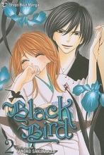 Sakurakouji, Kanoko Black Bird 2