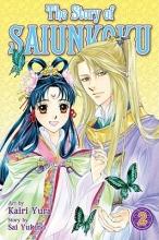 Yukino, Sai The Story of Saiunkoku 2