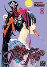 Oh!great Tenjo Tenge, Volume 8
