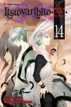 Iinuma, Yuuki Itsuwaribito 14