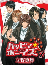 Tateno, Makoto Happy Boys, Volume 1