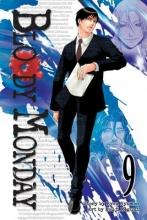 Ryumon, Ryou Bloody Monday 9