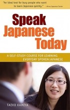 Taeko Kamiya Speak Japanese Today