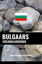 Pinhok Languages , Bulgaars vocabulaireboek