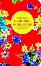 Amy  Tan De vreugde- en gelukclub