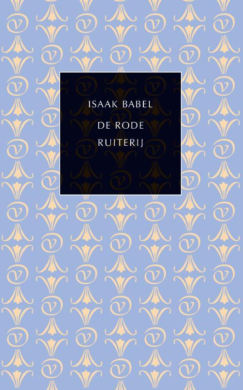 Isaak Babel,De Rode ruiterij