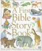 Hoffman, Mary,A First Bible Story Book