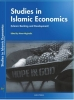 ,Studies in islamic economics (Islamic banking and development)