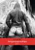 Eric  Kollen,Jongenssprookjes Deel 3