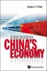 Gregory C. Chow,Interpreting China`s Economy