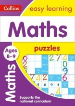 Collins Easy Learning,   Peter Clarke Maths Puzzles Ages 8-9