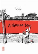 Otie, Phillipe Chinese Life