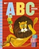 Grosset & Dunlap, My ABC Book