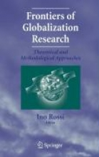Ino Rossi Frontiers of Globalization Research: