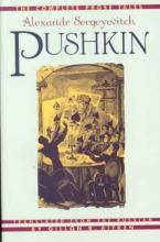 Pushkin, Aleksandr Sergeevich The Complete Prose Tales