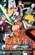 Kishimoto, Masashi Naruto the Movie Ani-manga 2