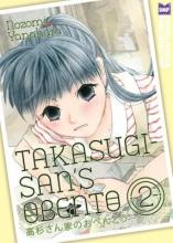 Yanahara, Nozomi Takasugi-San`s Obento 2