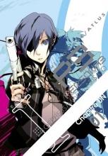 Atlus Persona 3, Volume 1