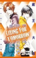 Zaou, Taishi Living for Tomorrow