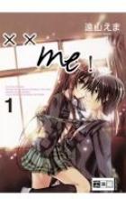 Toyama, Ema xx me! 01