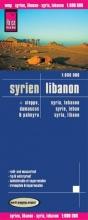 , Reise Know-How Landkarte Syrien, Libanon (1:600.000)
