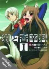 Hasekura, Isuna Spice & Wolf 01