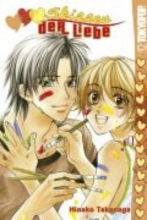 Takanaga, Hinako Skizzen der Liebe