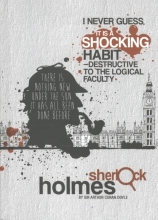 Sherlock Holmes (Notebook)