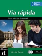 Vía Rápida Libro del alumno + 2 CD